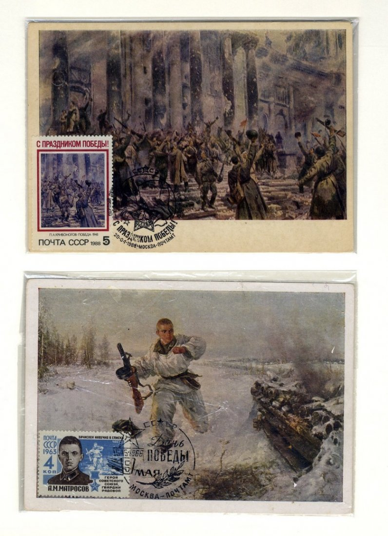 Album of Postcards and Stamps about the Holocaust