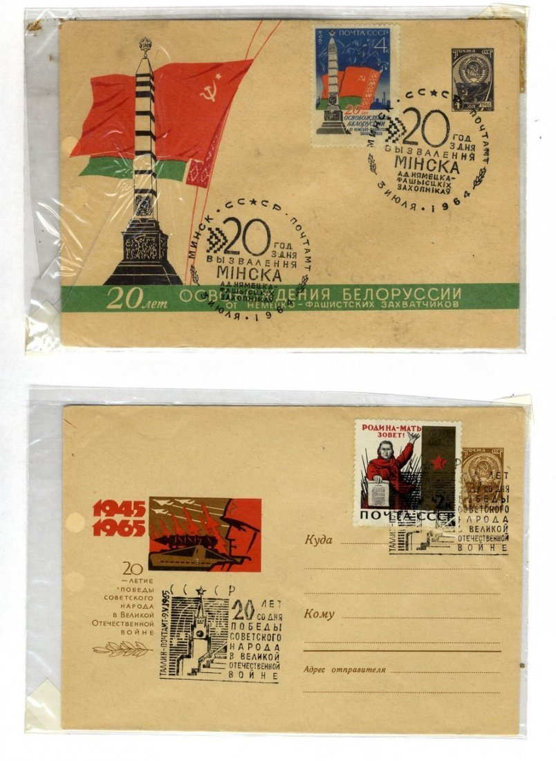Album of Postcards and Stamps about the Holocaust.