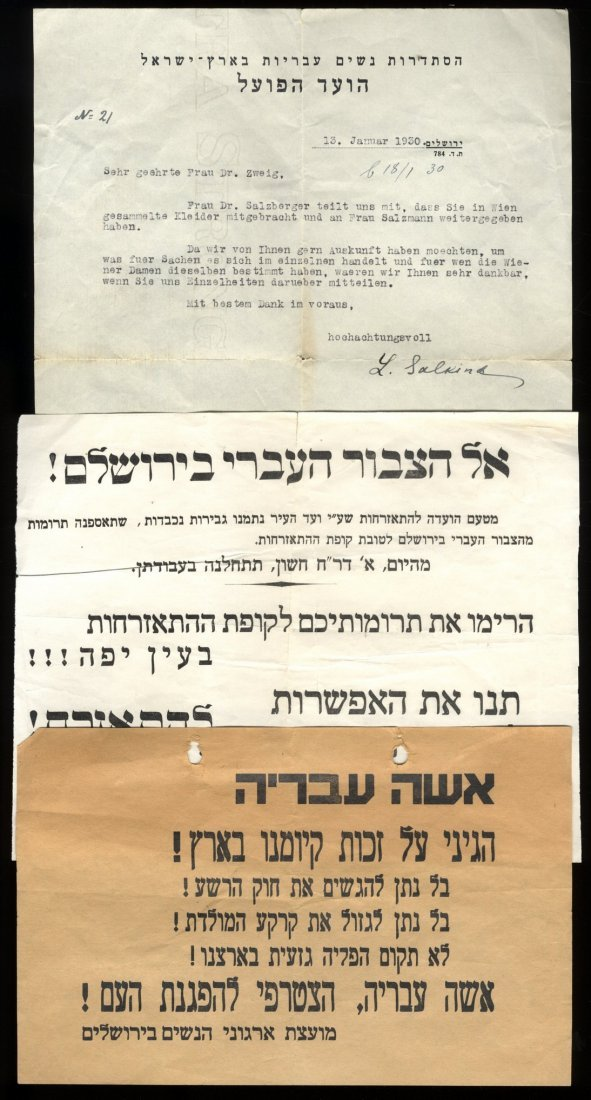 Posters and Letters Regarding Activities for Women