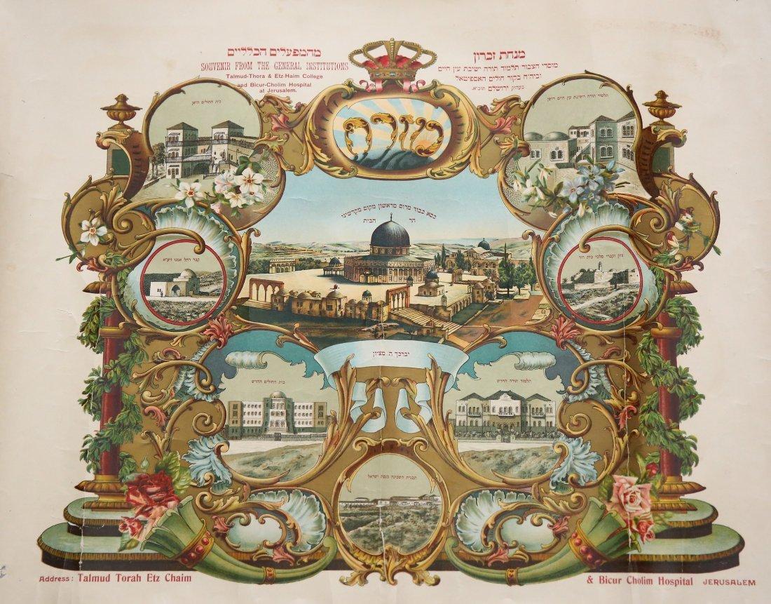 Mizrach. Yeshivat Eitz Chaim and the Bikur Cholim