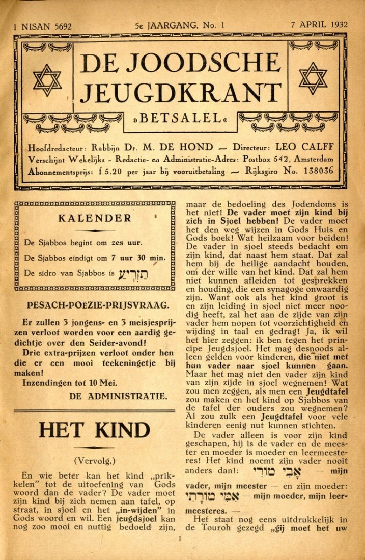 De Joodsche jeugdkrant 'Betsalel'. Amsterdam, 1929-1934