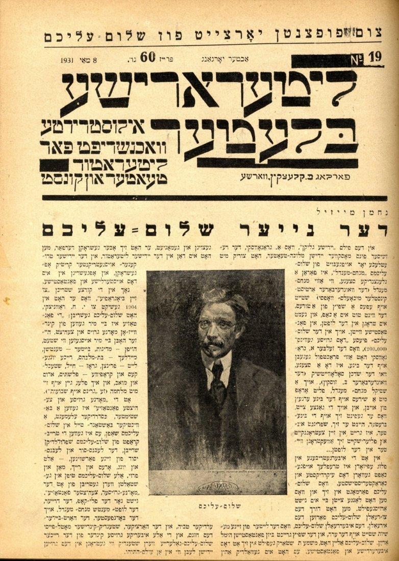 Literarisha Bletter. Weekly Periodical. Warsaw, 1931
