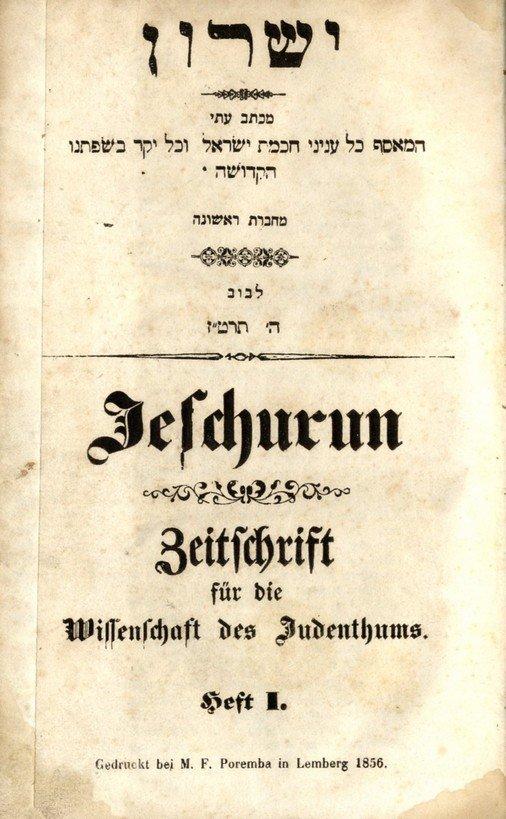 Jeschurun. Periodical Edited by R' Yosef Yitzchak