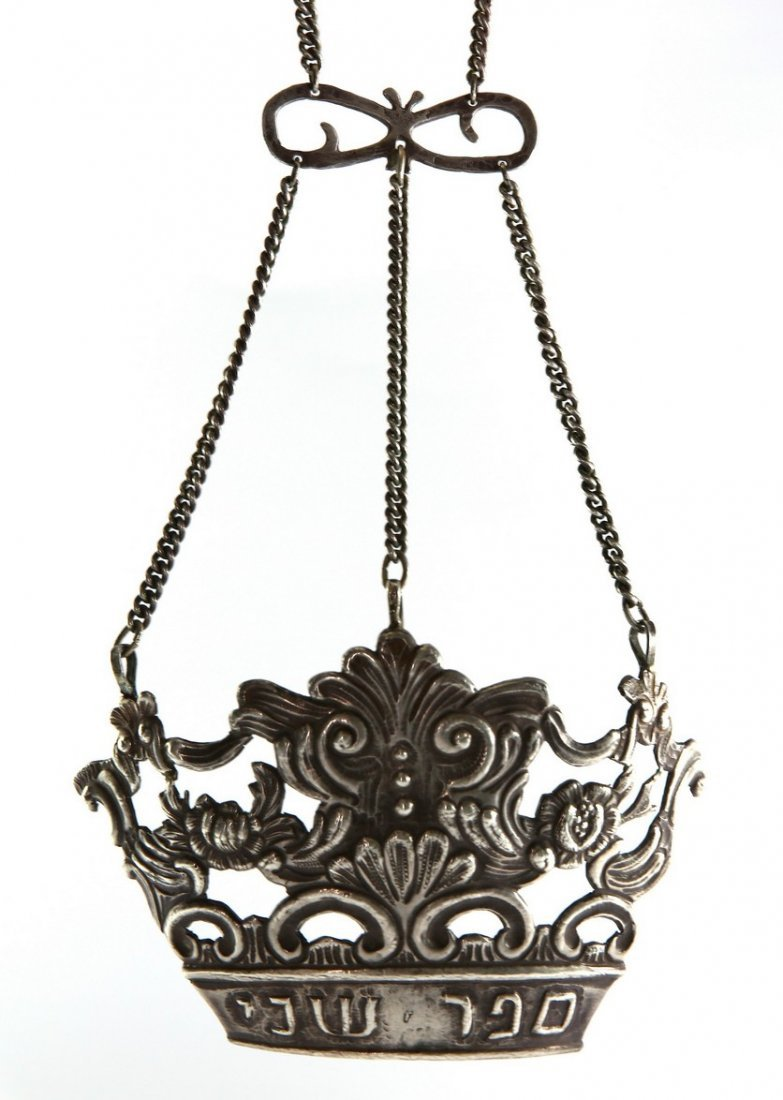 Breast Plate for a Torah Scroll. Silver. France, 18th