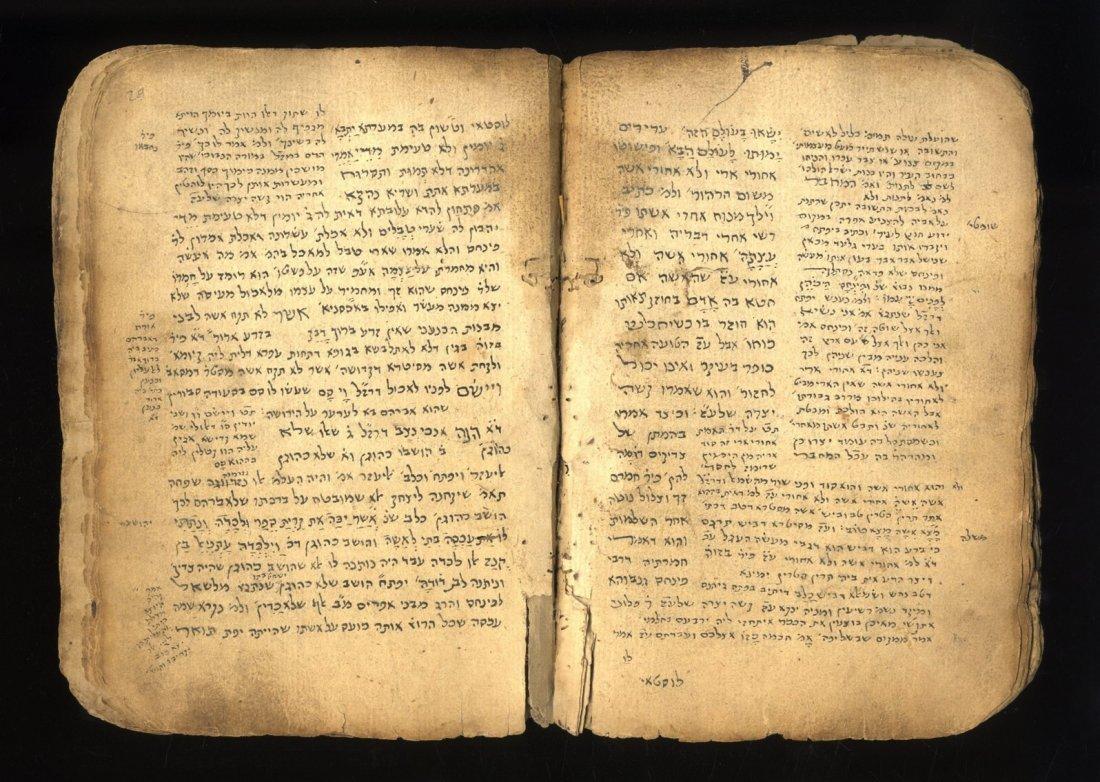Chemdat Yamim on the Torah. Rabbi Shalom Shabazi.
