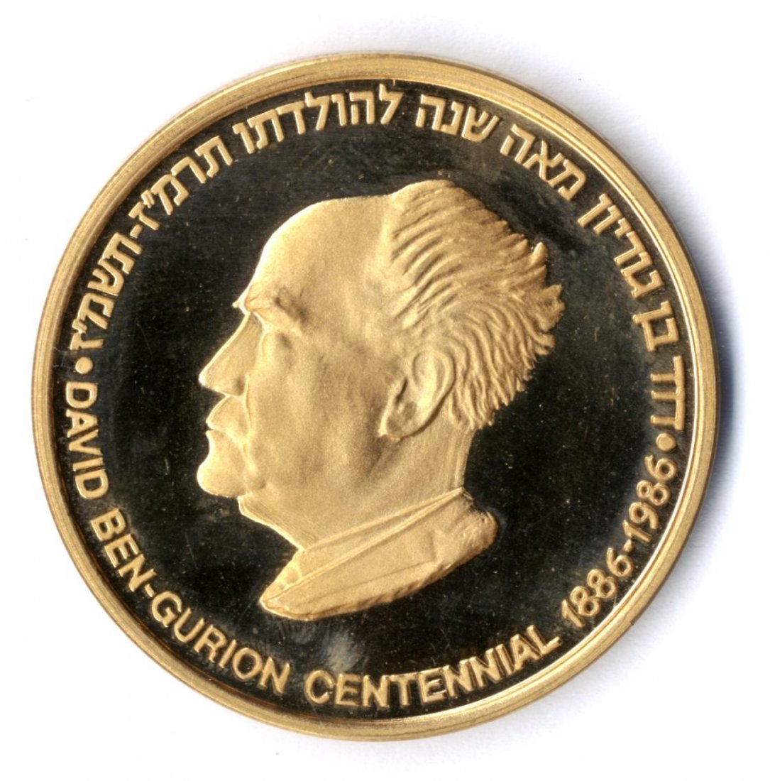 100th Anniversary of Ben Gurion's Birth. Gold, 1986.