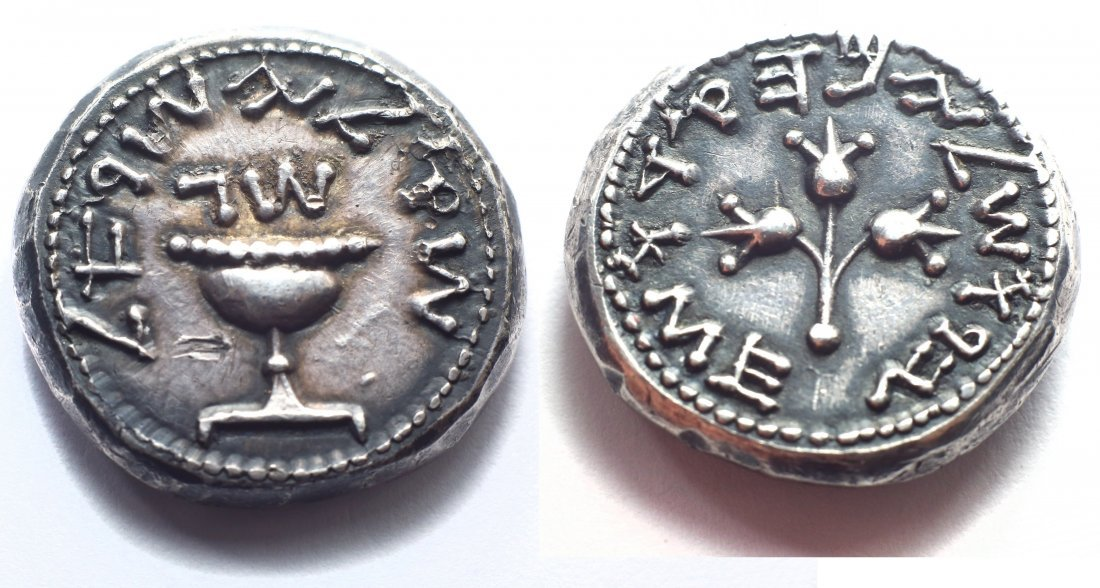 A silver shekel, the third year of the Jewish War