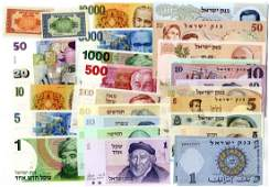 Lira and shekel banknotes in fine condition 28