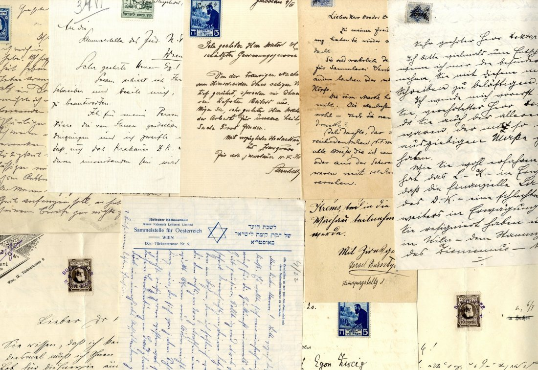 Personal archive of Dr. Egon Michael Zweig,