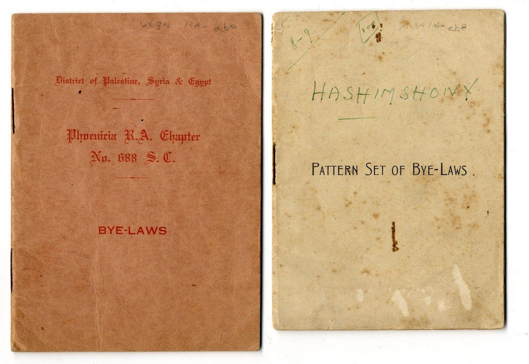 Rare bylaws from the Freemasons in Palestine. 1930s.