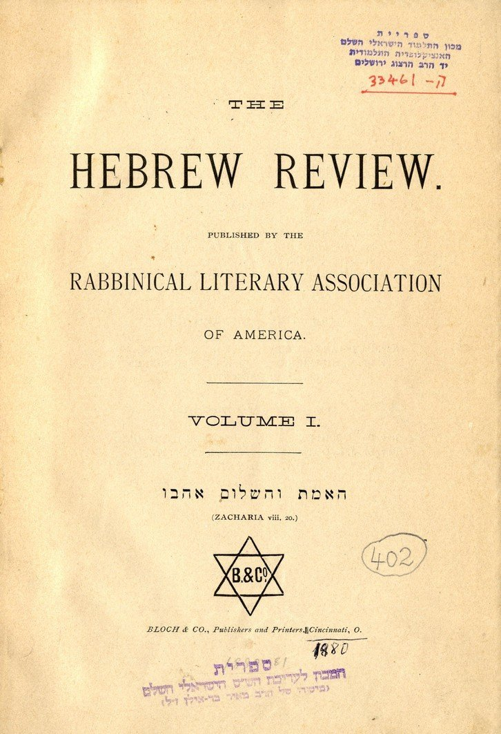"""""""The Hebrew Review."""" Anthology of articles regarding"""