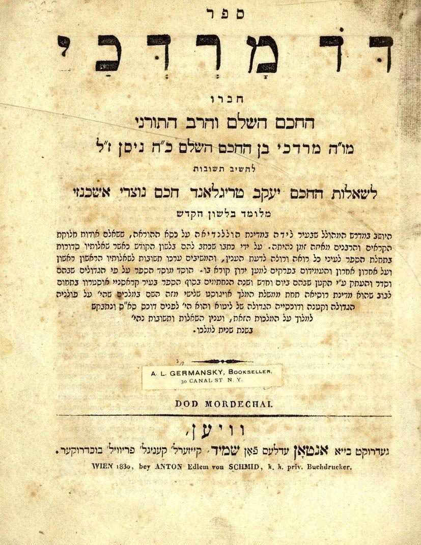 """""""Dod Mordechai."""" Vienna, 1830. Karaite work. First"""