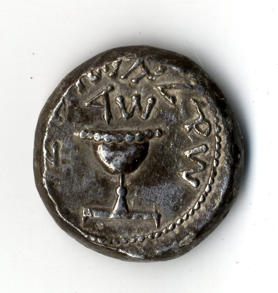 A silver shekel, the fourth year of the Jewish War