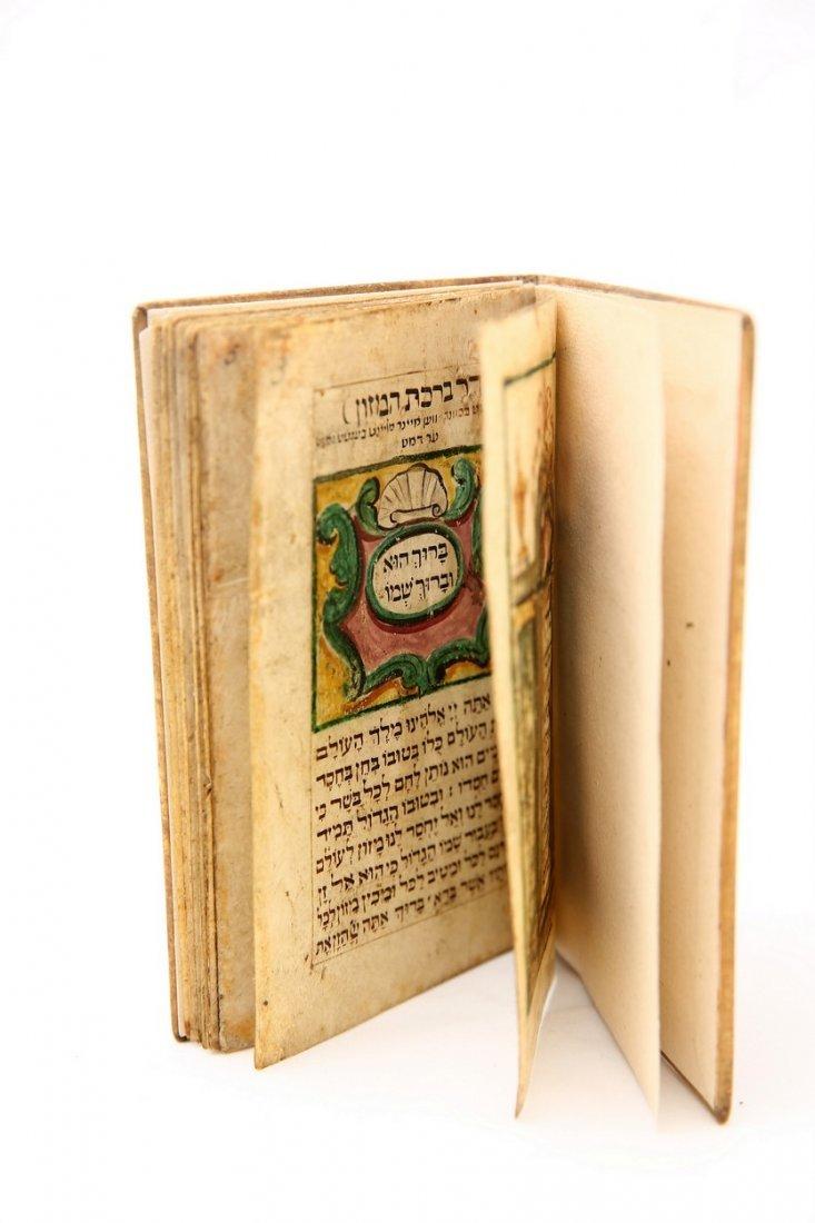 """""""Seder Birkat haMazon"""" (Grace After Meals), a unique"""