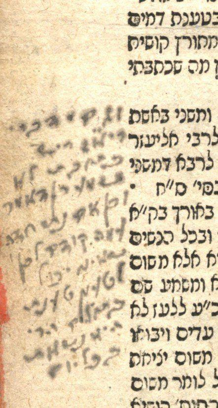 """""""Sefer Ketubah"""" - Hafla'ah. Lvov, [1816]. Signature and"""