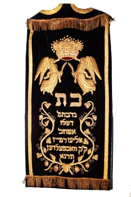 Torah Scroll Mantle. Hochfelden, France. 1891. Historic