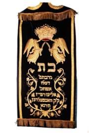 Torah Scroll Mantle. Hochfelden, France. 1891. Historic