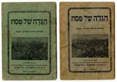 Collection 4 of Pesach Haggadot Tel Aviv circa