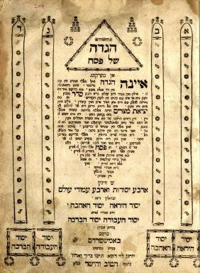 Arba Yesodot. Yiddish. Amsterdam, 1783. First edition