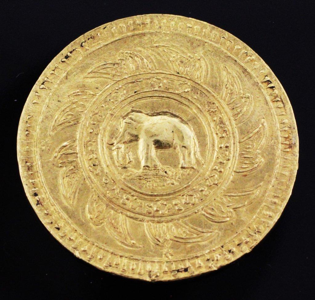 1864 Thailand 2 Salung