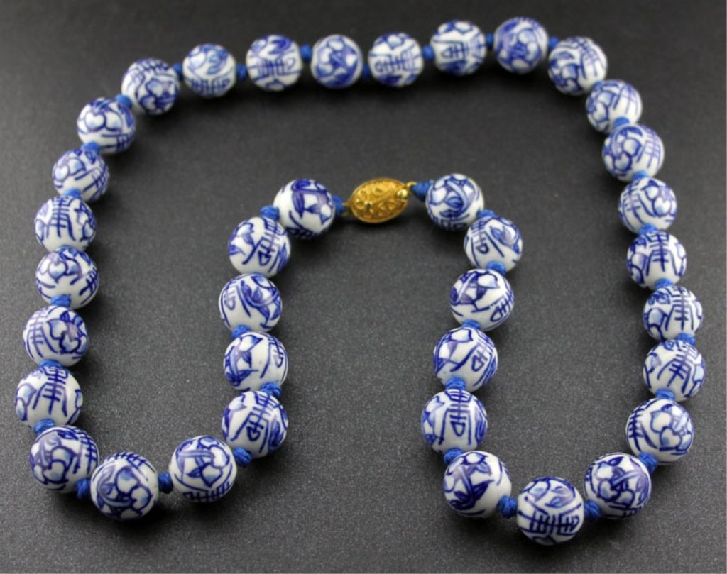 Vintage Blue & White Asian Porcelain Bead Necklace