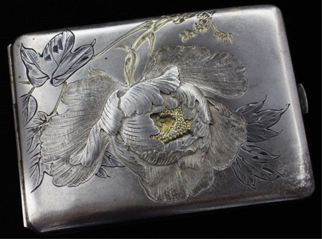Japanese Silver & Gilt Cigarette Case
