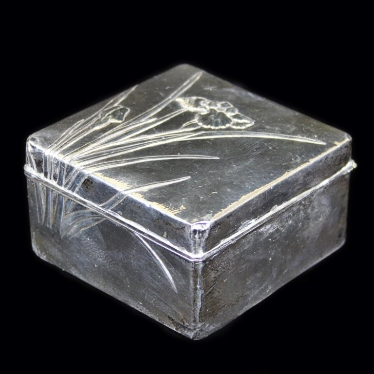 Sterling Covered Box