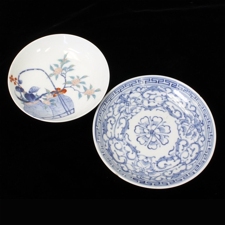 Set of Two Chinese Porcelain Plates