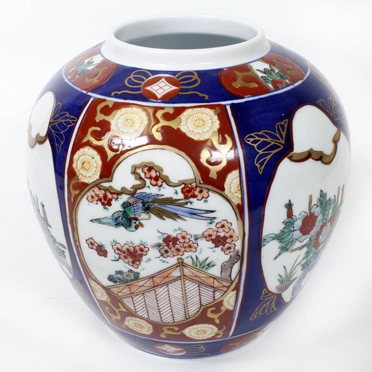 Gold Imari Hand Painted Vase