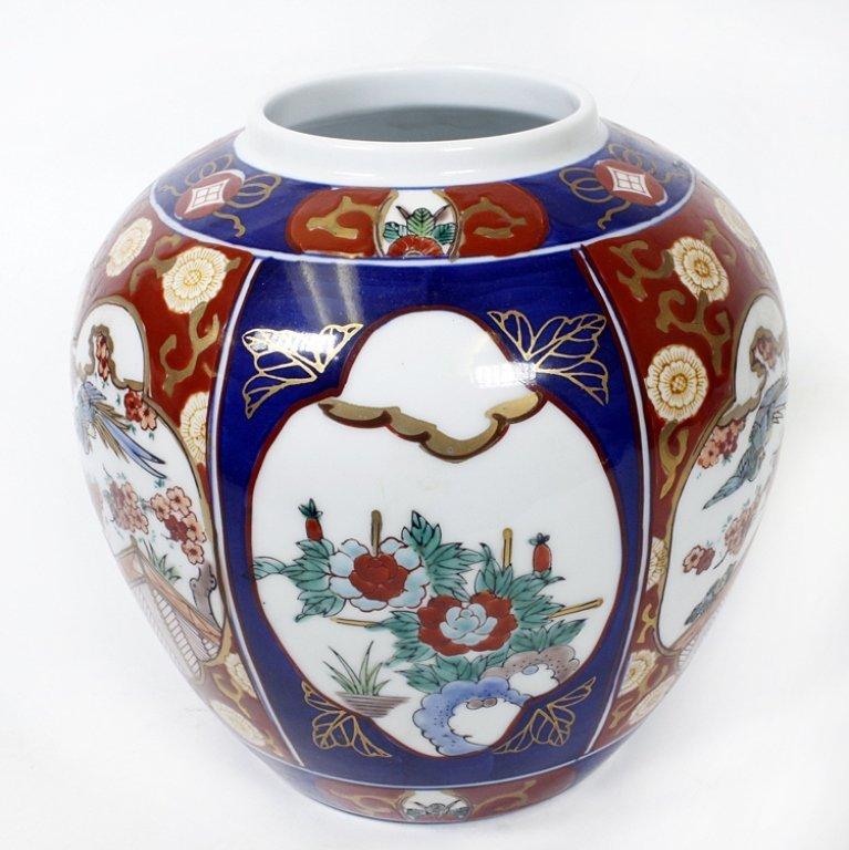 Gold Imari Hand Painted Vase - 2