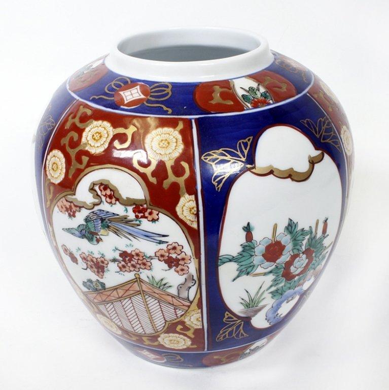Gold Imari Hand Painted Vase - 3