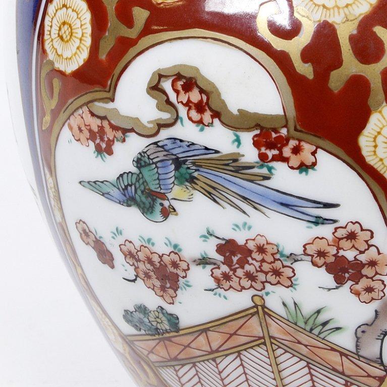 Gold Imari Hand Painted Vase - 4