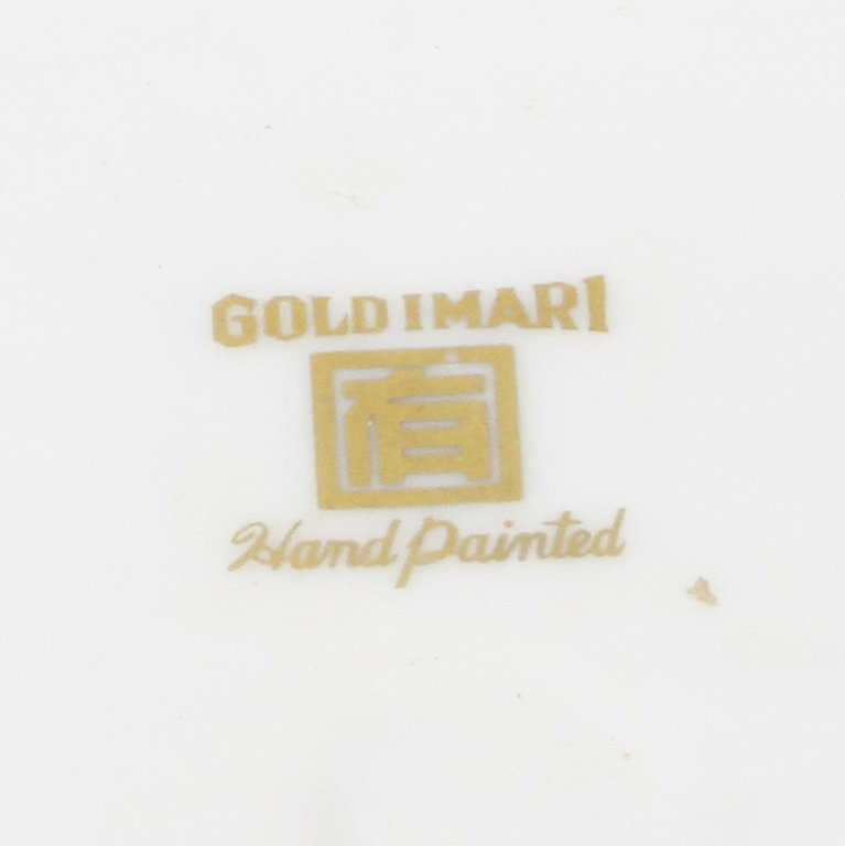 Gold Imari Hand Painted Vase - 5