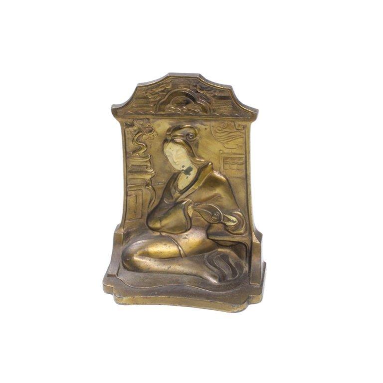 Bronze Bookend Guisa