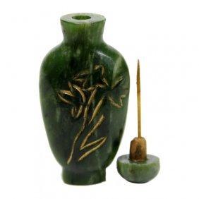 Green Hardstone Snuff Bottle