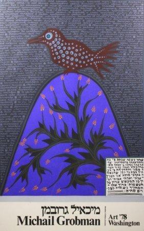 Michail Grobman Art Poster