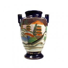Japanese Hand Painted Urn