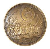 French Revolution Bicentennial Bronze Les Armees