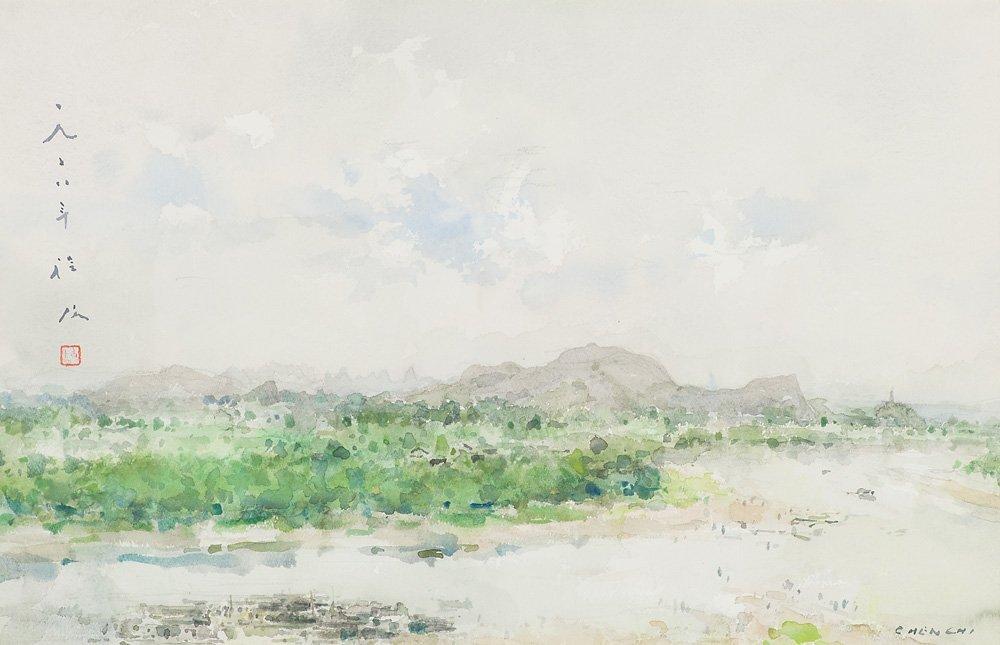Chen Chi  'Home Land'