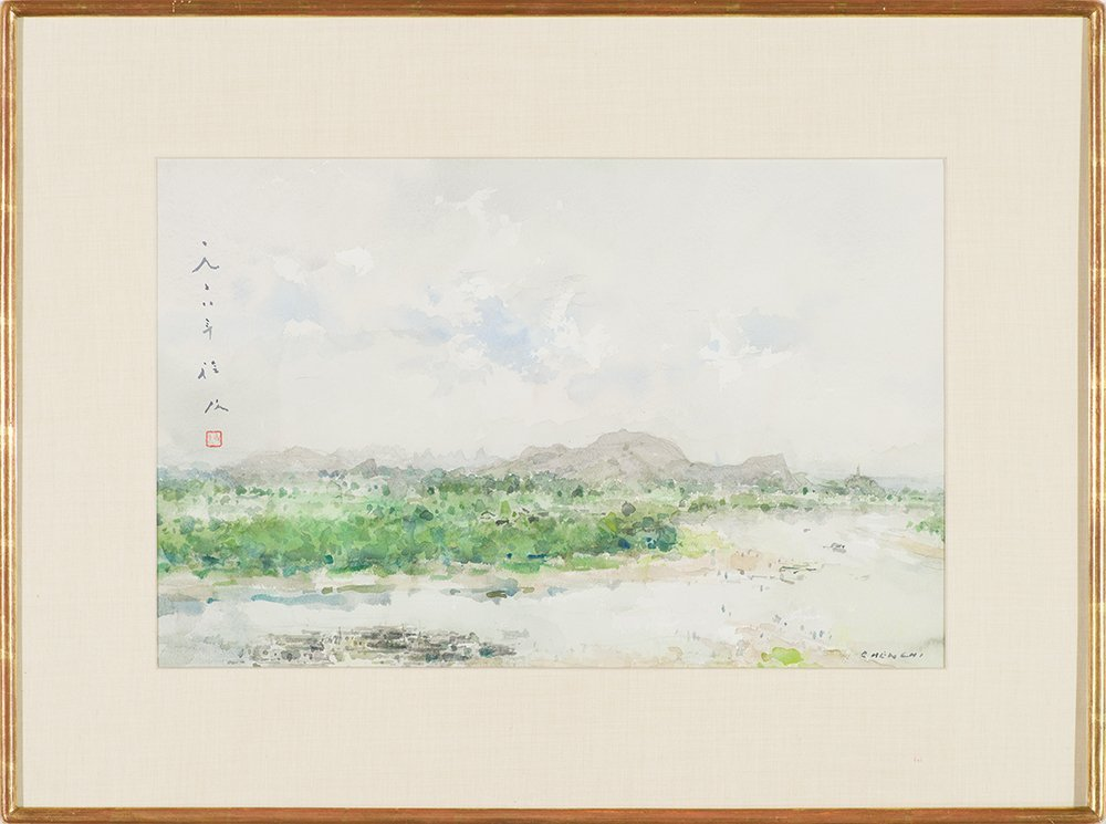 Chen Chi  'Home Land' - 2