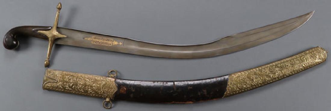 A LARGE OTTOMAN KILIJ SWORD, 19TH CENTURY