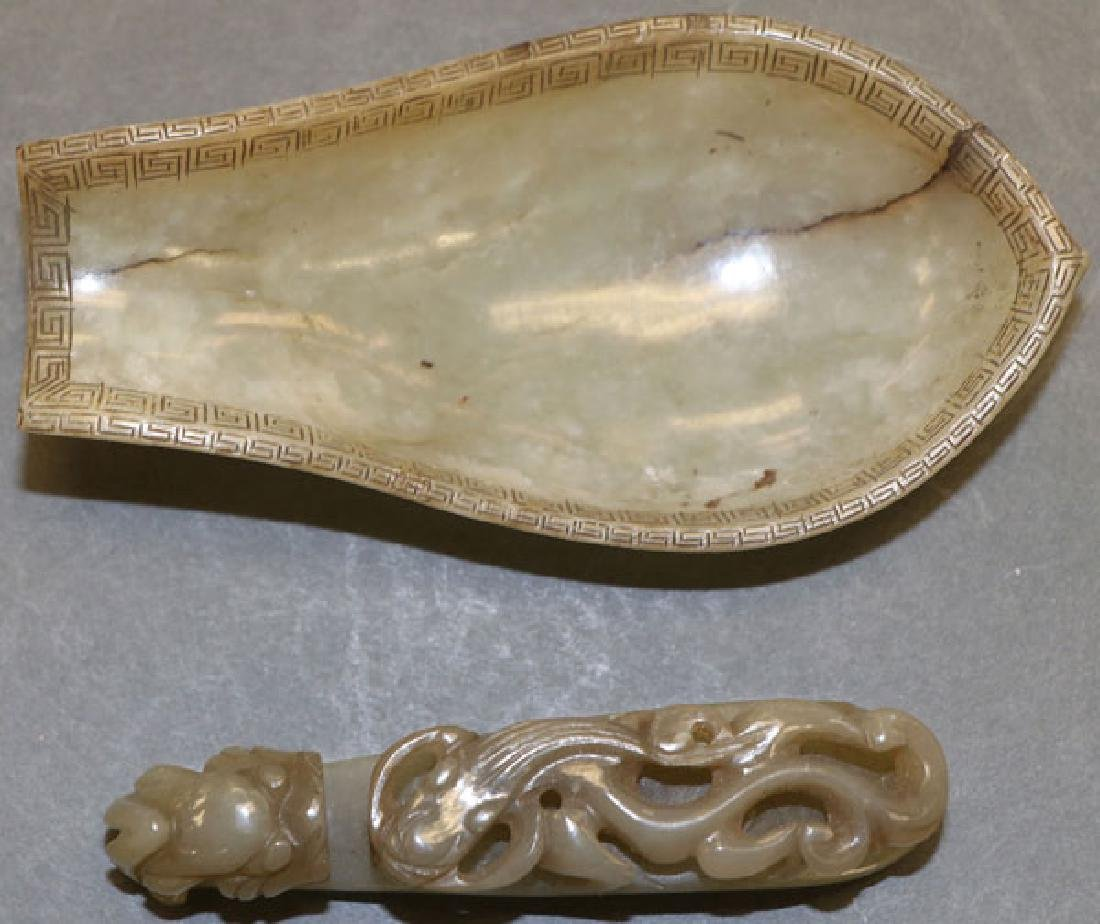 5 PIECE CHINESE CARVED WHITE JADE - 4