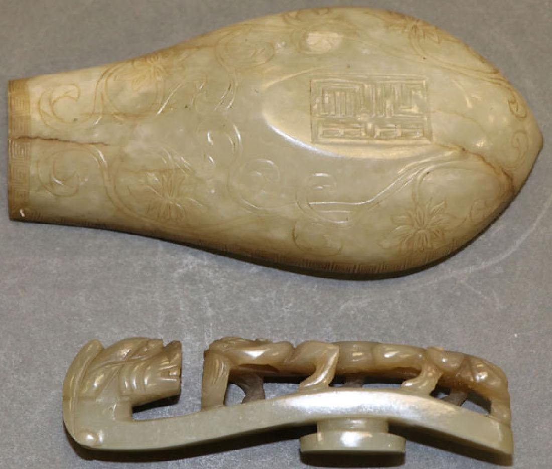 5 PIECE CHINESE CARVED WHITE JADE - 5