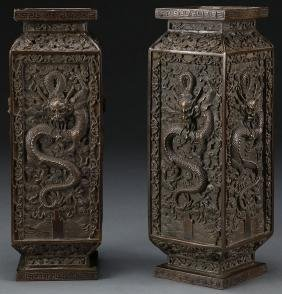 """A Pair Of Chinese """"dragons"""" Bronze Vases"""