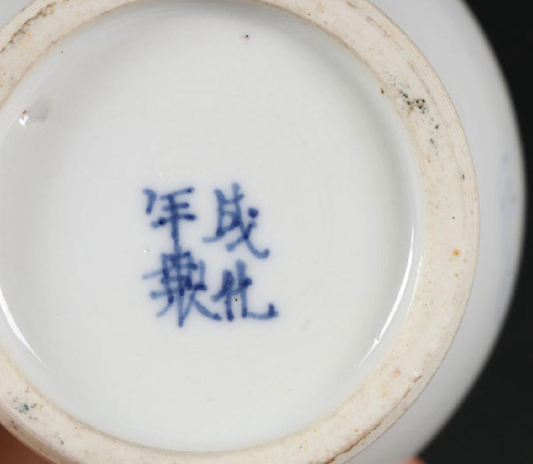 8 PC CHINESE DECORATED PORCELAIN - 2