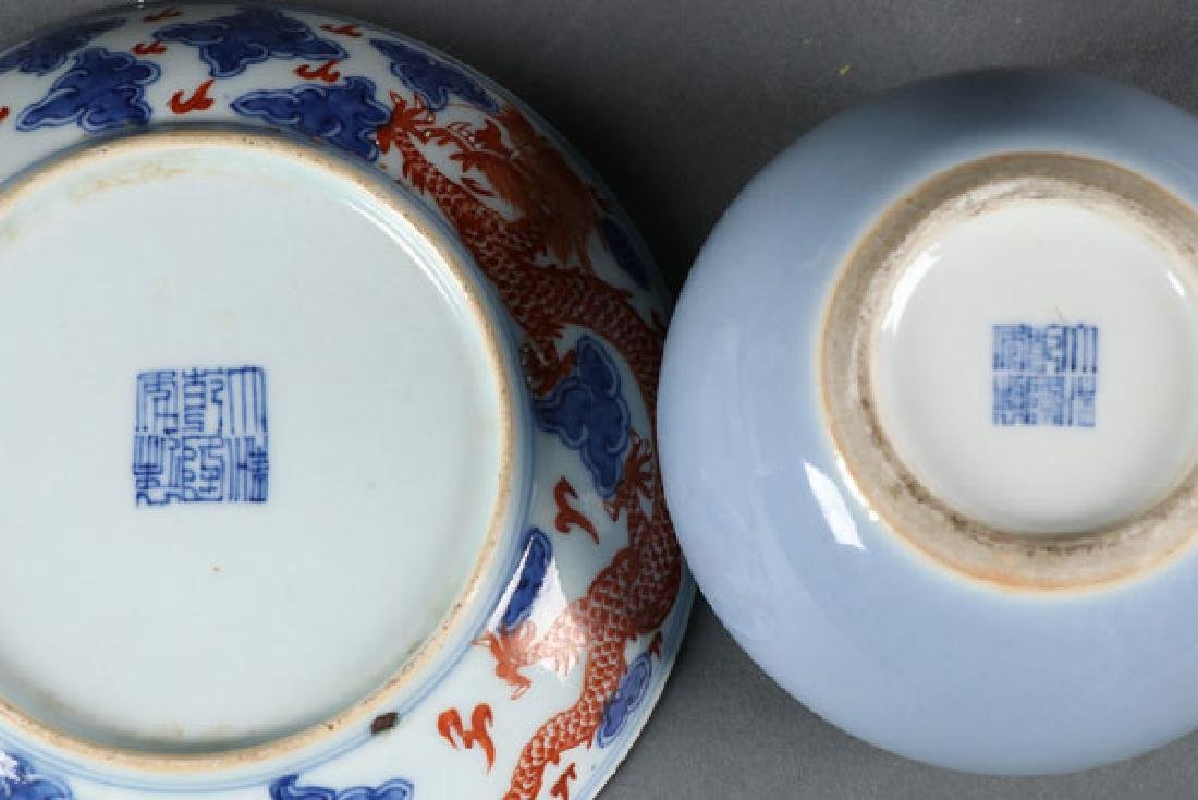 8 PC CHINESE DECORATED PORCELAIN - 3