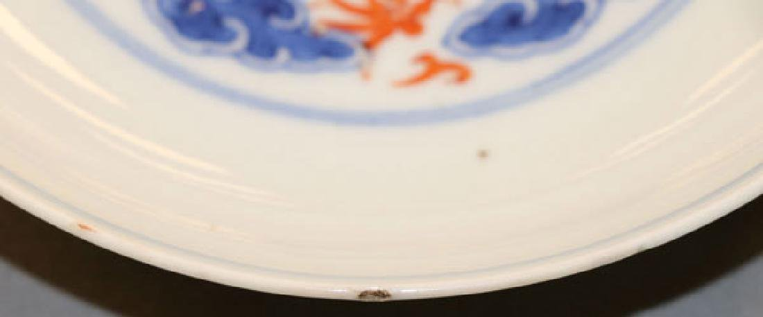 8 PC CHINESE DECORATED PORCELAIN - 4