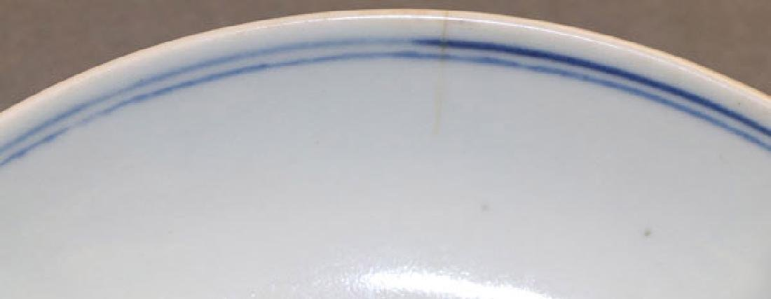 8 PC CHINESE DECORATED PORCELAIN - 5