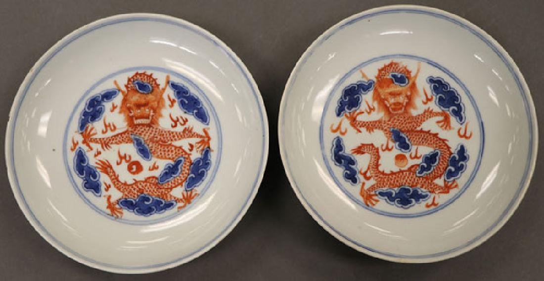 8 PC CHINESE DECORATED PORCELAIN - 8