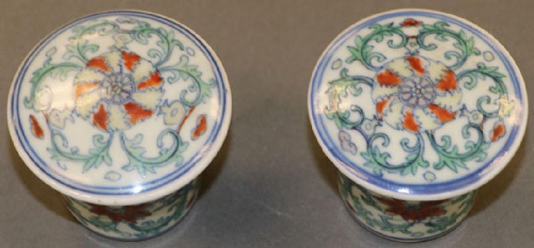 8 PC CHINESE DECORATED PORCELAIN - 9